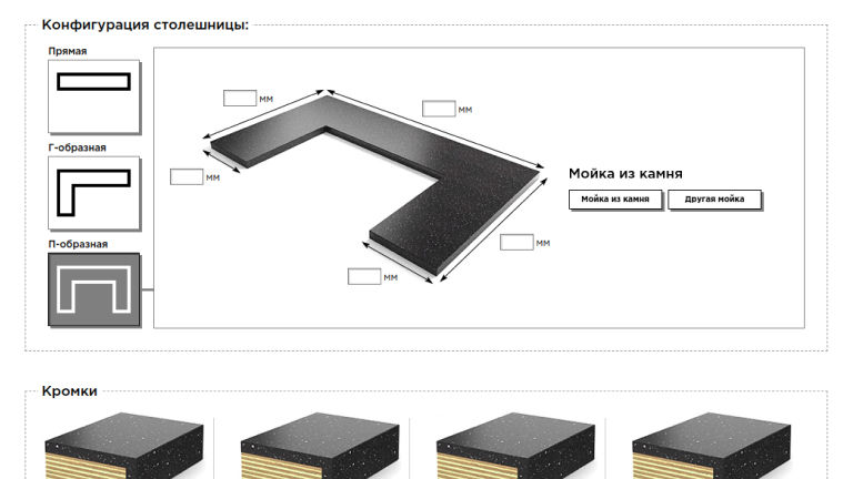 Countertop constructor